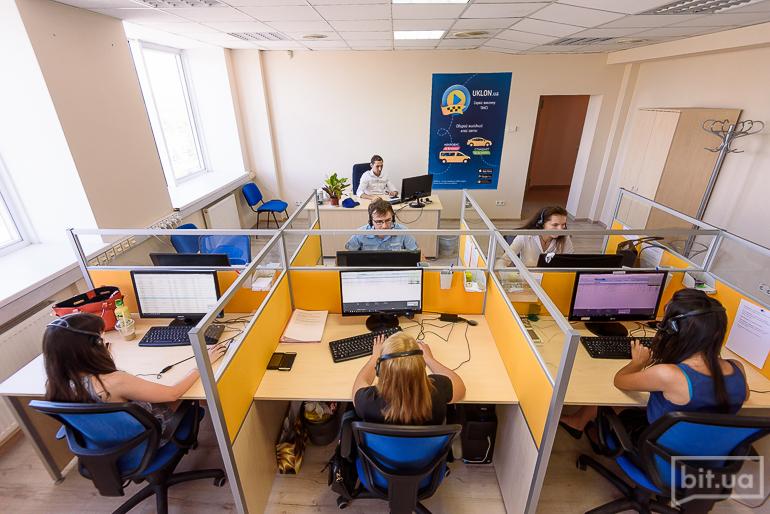 Фото з сайта bit.ua2