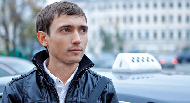 Фото з сайта investgazeta.delo.ua
