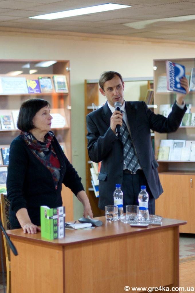 фото з сайту gre4ka.info