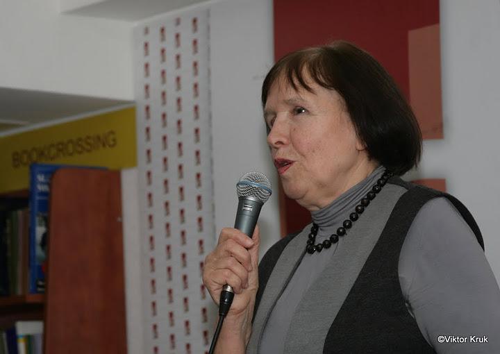 фото з сайту book-ye.com.ua