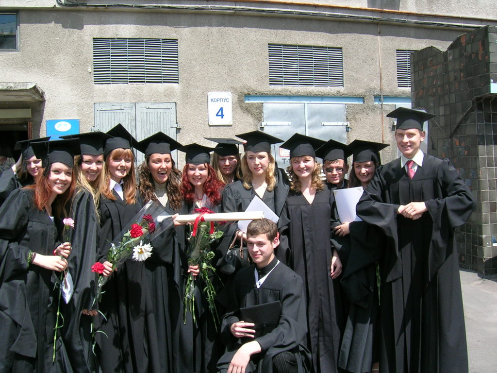 02 - Convocation (Bachelor)