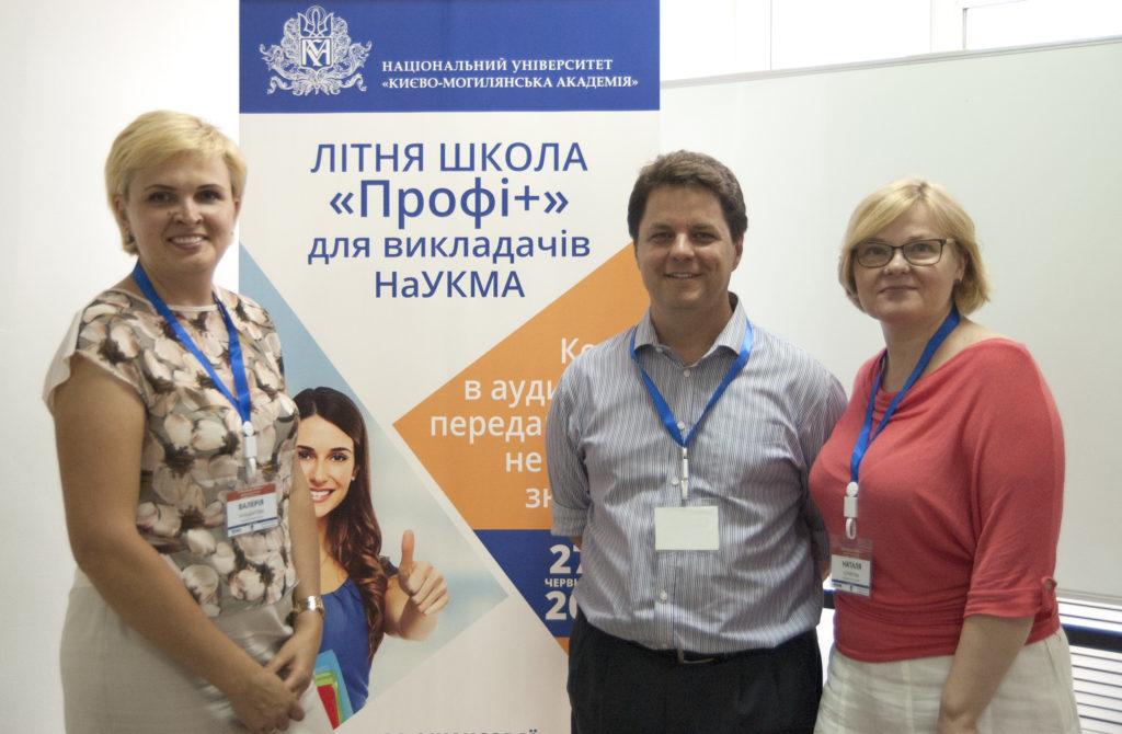 з партнерами Валерії по «Профі+» для викладачів – Михайлом Винницьким та Наталею Шумковою