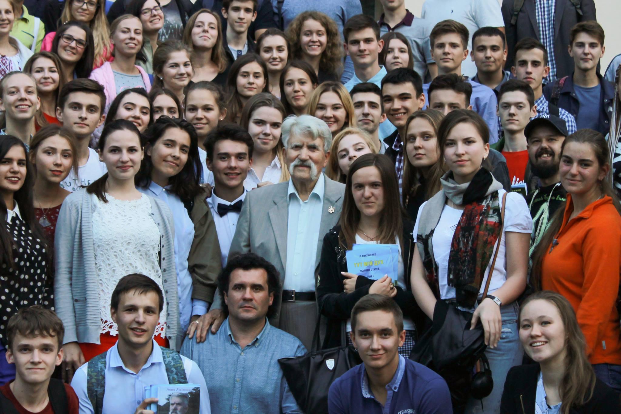 Фото Асоціації студентів-політологів НаУКМА